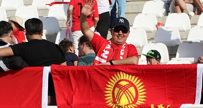 КР Футбол федерациясы бир топ сүрөт тараткан