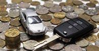 Монеты разного достоинства и ключ от автомобиля. Архивное фото