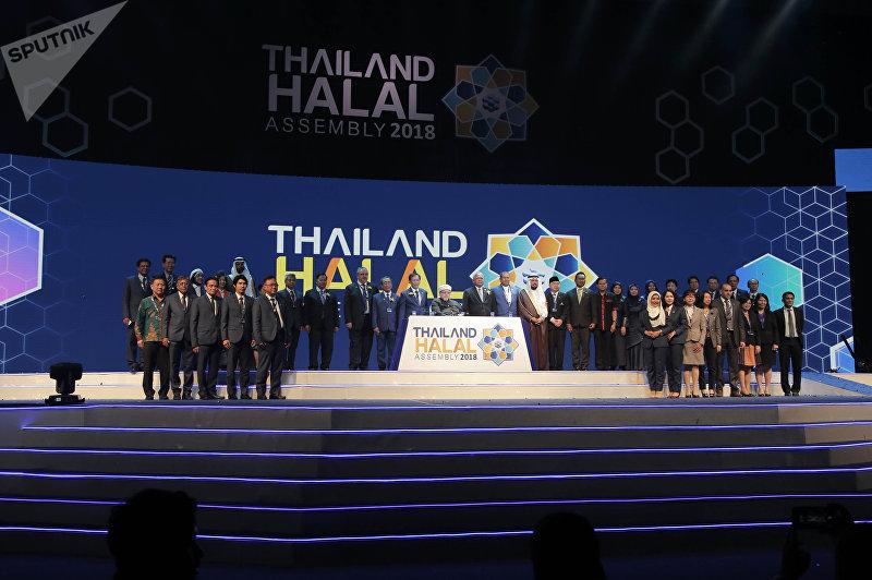 Открытие ассамблеи Халяля Таиланда