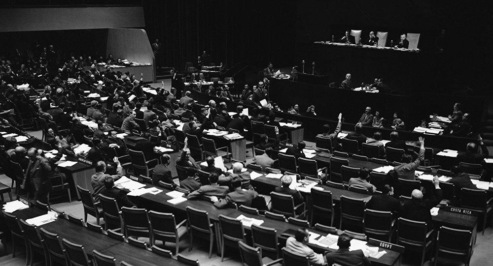 Первая сессия Генеральной Ассамблеи ООН. Архивное фото