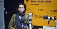 Совладелица одного из баров Бишкека Евгения Сартова во время интервью на радио Sputnik Кыргызстан