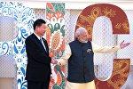 Кытайдын төрагасы Си Цзиньпин менен Индиянын премьер-министр Нарендра Модинин архивдик сүрөтү
