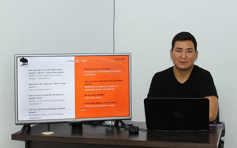 Бизнесмен и программист Акылбек Эсеналиев в офисе