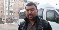 Бишкекские маршруточники против митинга — видеообращение из сети