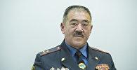 ИИМдин Жоруктар жөнүндө иштер боюнча башкармалыгынын башчысы, полковник Бегалидин Пирманов