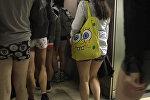 Девушки и парни ездили в метро без штанов. Видео