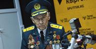 Ветеран афганской войны и ГКНБ КР Качкын Саргазаков
