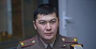 ӨКМдин Бишкек шаары боюнча башкармалыгынын куткаруу кызматынын башчысынын орун басары, улук лейтенант Дастан Женгенбеков. Архив
