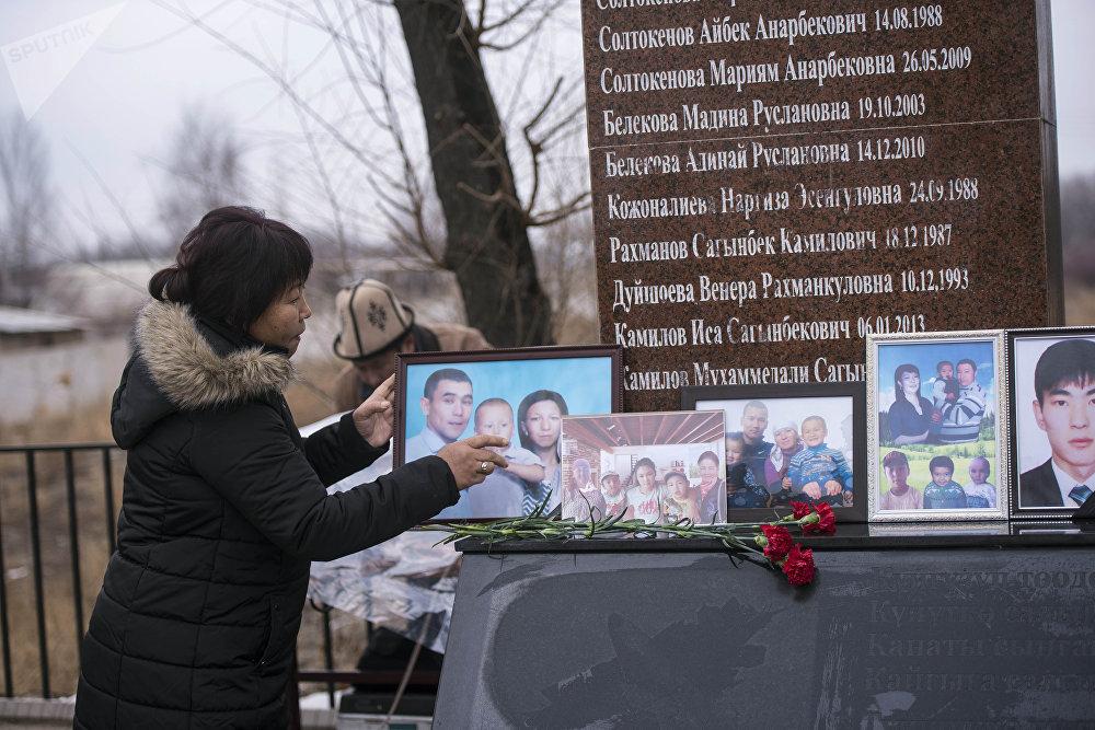 Среди погибших были целые семьи и маленькие дети