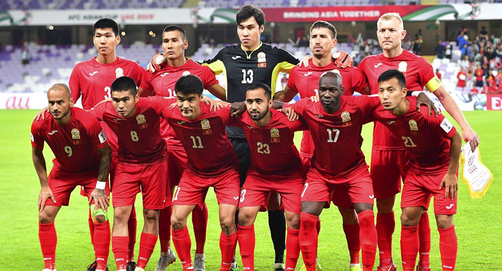 Кубок Азии по футболу. Групповой этап. Кыргызстан — Южная Корея
