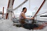 Крещенские купания в озере. Архивное фото