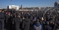 17-январда Ала-Тоо аянтында Кытай экспансиясына каршы өткөн митинг. Архивдик сүрөт