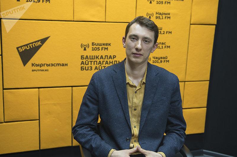 Исполнительный директор оценочной компании Илья Ниренберг во время интервью на радиостудии Sputnik Кыргызстан