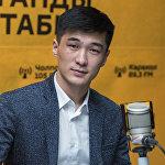 Корреспондент информационного агентства и радио Sputnik Кыргызстан Эламан Карымшаков
