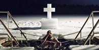 Мужчина во время традиционного праздничного купания в Крещенский сочельник. Архивное фото