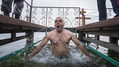 Празднование Крещения в Кыргызстане. Архивное фото