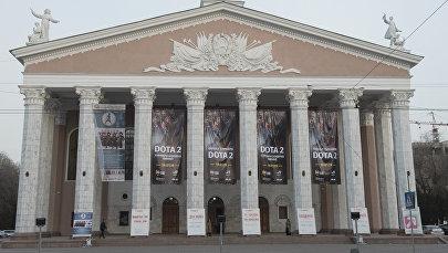Соревнования по Dota 2 в Национальном академическом театре оперы и балета имени Абдыласа Малдыбаева