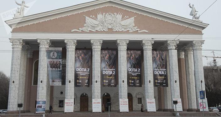 Улуттук опера жана балет театрында Dota-2 компьютердик оюнунун турнири