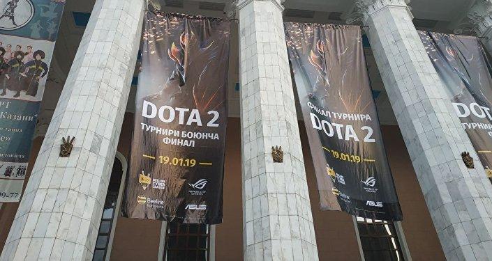 Пользователи социальных сетей возмущены тем, что в Национальном театре оперы и балета КР провели турнир по компьютерной игре Dota-2