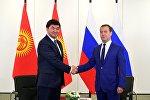 Архивное фото председателя правительства РФ Дмитрия Медведева и премьер-министра КР Мухаммедкалыя Абылгазиева