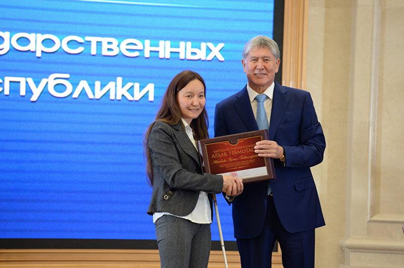 Основатель Кыргызской федерации незрячих Гулназ Жузбаева и экс-президент КР Алмазбек Атамбаев