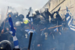 Демонстрации против соглашения, достигнутого Грецией и Македонией в Афинах