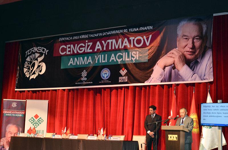 Торжества, посвященные открытию Года Чингиза Айтматова в Анкаре