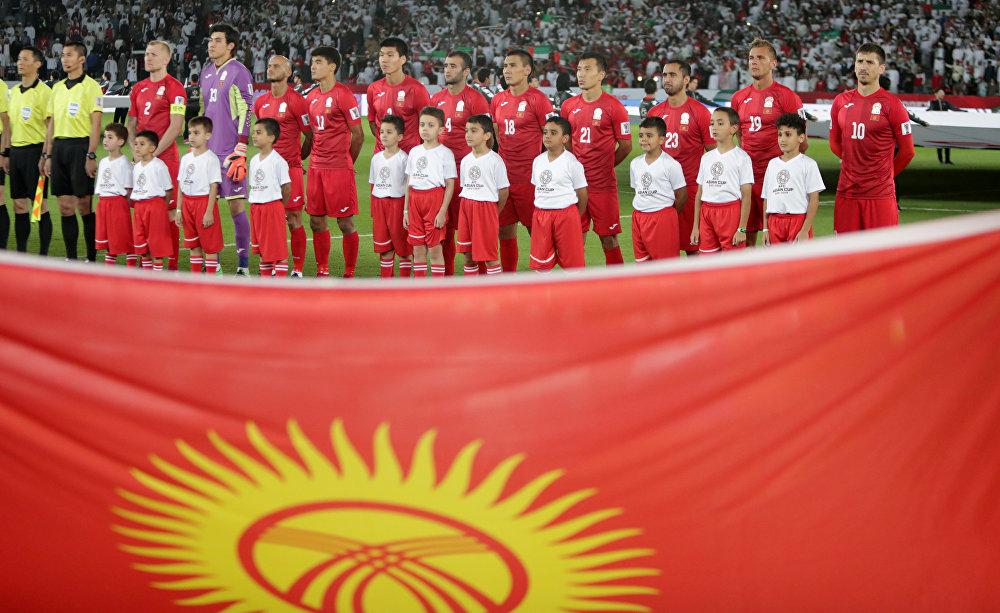 Игроки сборной Кыргызстана по футболу перед матчем 1/8 финала Кубка Азии по футболу со сборной ОАЭ в Абу-Даби. Игра прошла 21 января 2019 года.