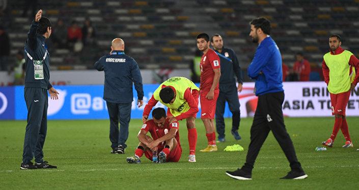 Сборная Кыргызстана проиграла команде Объединенных Арабских Эмиратов в 1/8 финала Кубка Азии и вылетела из турнира