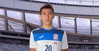 Кыргызстандын футбол боюнча улуттук курама командасында ойногон Бахтияр Дүйшөбеков. Архив
