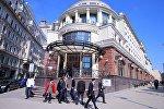 Здание Национального исследовательского университета Высшей школы экономики (НИУ ВШЭ) в Москве. Архивное фото