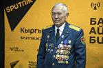 Ветеран войны в Афганистане, награжденный медалью За отвагу, кавалер ордена Красной Звезды и полковник в отставке Эркин Джуматаев