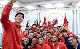 Вручение государственных наград игрокам и тренерам Национальной сборной КР по футболу