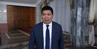 Транспорт жана жолдор министри Жанат Бейшенов. Архивдик сүрөт