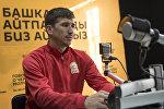 Кыргызстандын футбол боюнча улуттук курама командасынын оюнчусу Мирлан Мурзаев. Архив