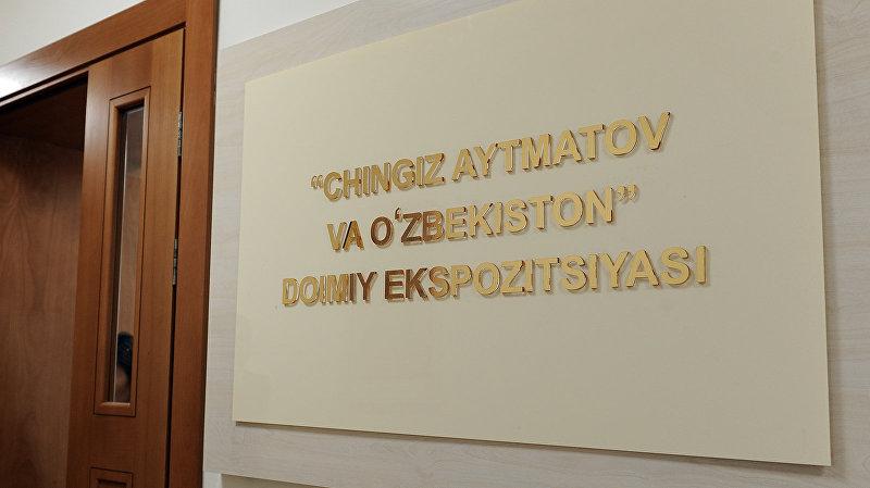Портрет Чингиза Айтматова в посольстве Кыргызской Республики в Республике Узбекистан, находящегося в городе Ташкент.