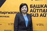 Директор кадамджайского филиала одного из коммерческих банков КР Эль-Мира Кыпчакова