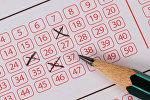 Заполнение карандашом лотерейного билета