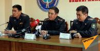 В ГУВД Чуйской области проходит пресс-конференция по факту перестрелки на контрольно-пропускном пункте Токмок — автодорожный (возле моста имени Юнуса Дунларова).
