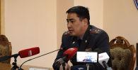 Глава ГУВД Чуйской области Самат Курманкулов на пресс-конференции признался, что ему стыдно за то, что он узнал о перестрелке контрабандистов недалеко от КПП в Токмоке из СМИ.