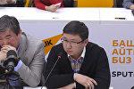 Парламент ждет выхода Кыргызстана из черного списка ЕС в апреле — видео