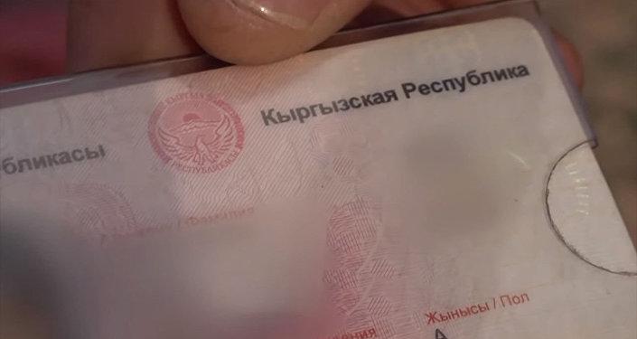 В репортаже France24 о женах боевиков ИГ* показали паспорт кыргызстанки