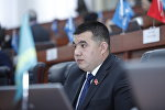 Жогорку Кеӊештин Кыргызстан фракциясынын депутаты Урматбек Самаев. Архив