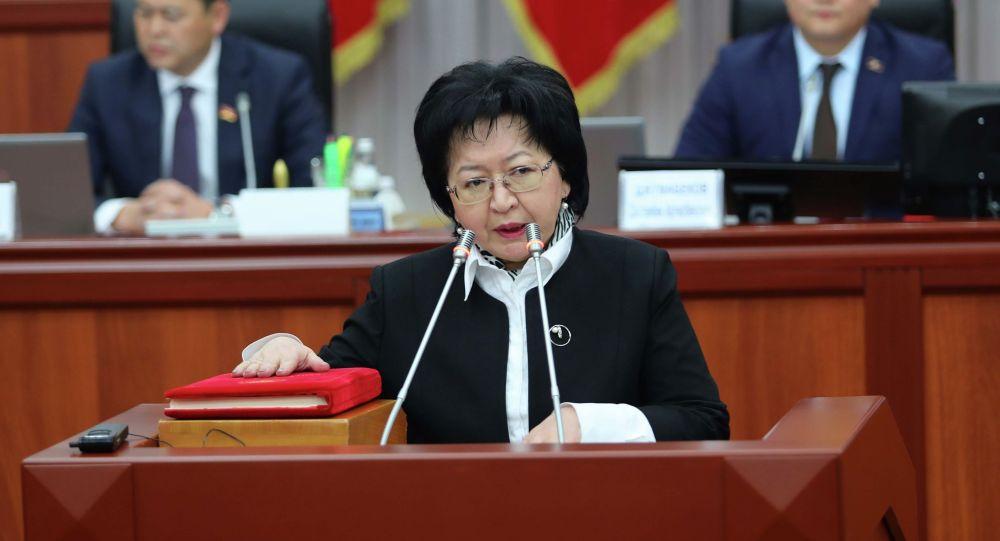 Министр финансов Кыргызской Республики Бактыгуль Жеенбаева. Архивное фото