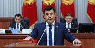 Жогорку Кеңештин депутаты Өмүрбек Бакиров