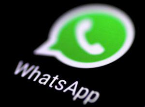 Приложение мессенджера WhatsApp. Архивное фото