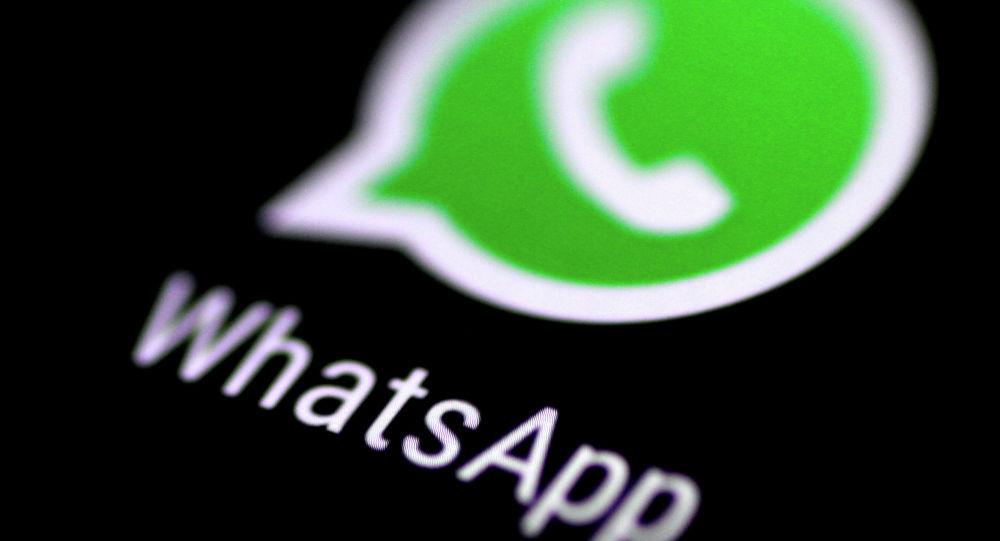 Приложение обмена сообщениями WhatsApp. Архивное фото