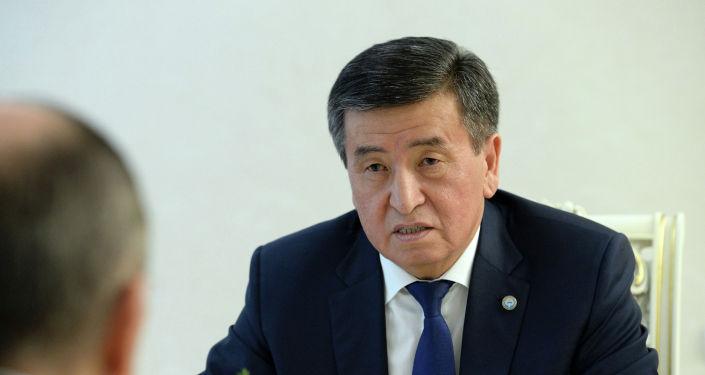 Президент Кыргызской Республики Сооронбай Жээнбеков встретился с министром иностранных дел Российской Федерации