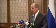 Министр иностранных дел РФ Сергей Лавров на пресс-конференции журналистам
