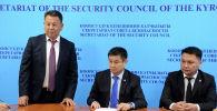 Өмүрбек Суваналиев Кыргызстандын Коопсуздук кеңеш катчысынын орун басары болуп дайындалды.